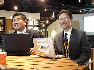 写真:日本テレコム中村氏(右)&茨木氏(左)