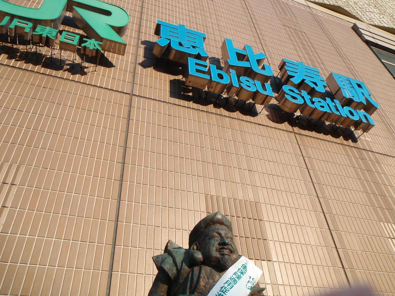 恵比寿駅前のえびす像