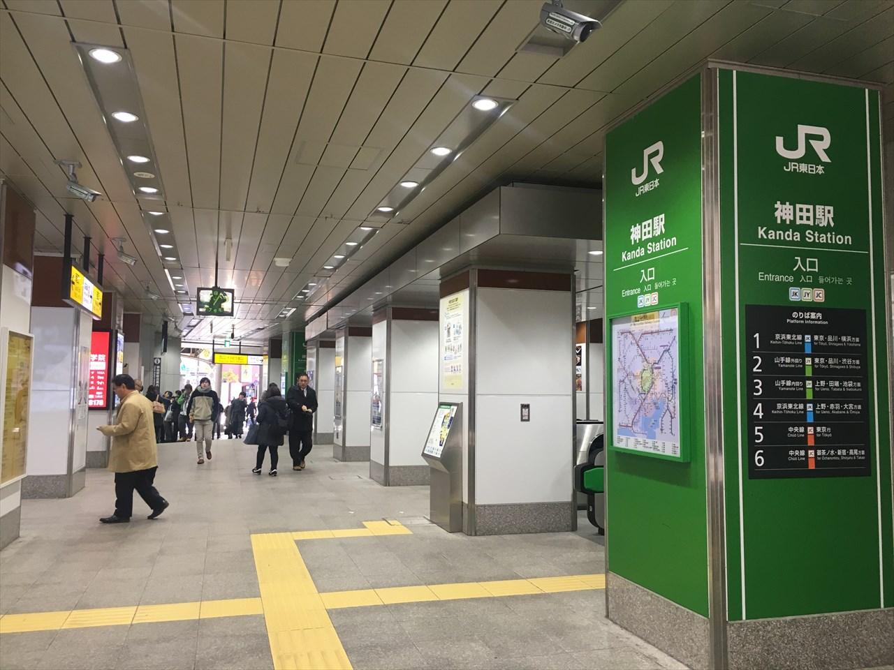 【待ち合わせ場所/銀座】 和光本店 | 東京 ...